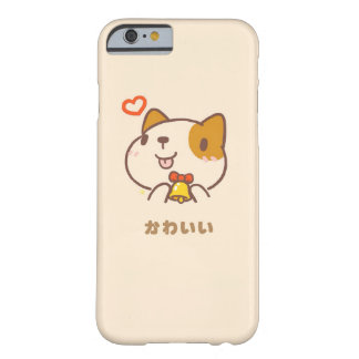Kawaii Inu niedlicher Hundetelefon-Kasten Barely There iPhone 6 Hülle