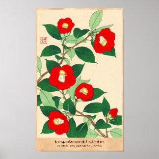 Kawarazaki Shodo BlumenCalander von Japan-Blumen Plakate