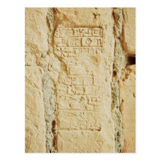 Keilförmiges Skript auf einer Palastwand Postkarte