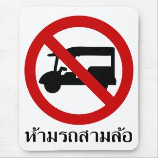KEIN Tuk-Tuk TAXI ⚠ thailändisches Verkehrsschild Mousepad