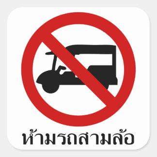 KEIN Tuk-Tuk TAXI ⚠ thailändisches Verkehrsschild Quadratischer Aufkleber