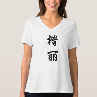 kelli T-Shirt