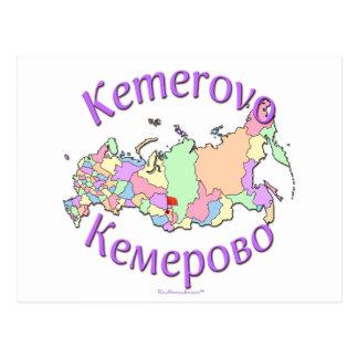 Kemerovo Russland Karte Postkarte