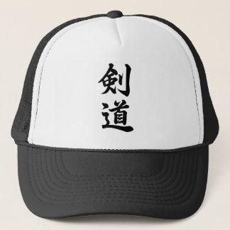 Kendo 剑道 truckerkappe