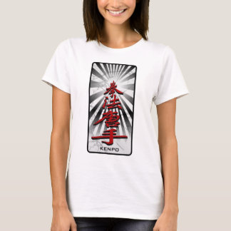 Kenpo-Karate-3D T-Shirt
