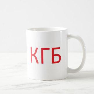 KGB I möchte dessen anzapfen Kaffeetasse