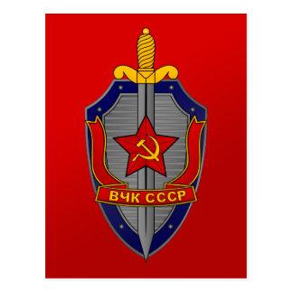KGB Schild auf Rot Postkarte