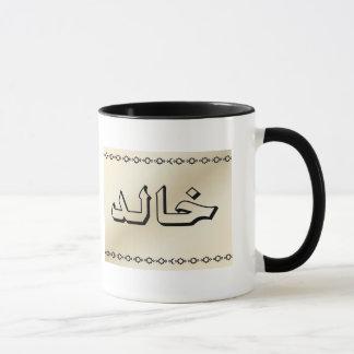 Khalid in der arabischen beige noblen Tasse