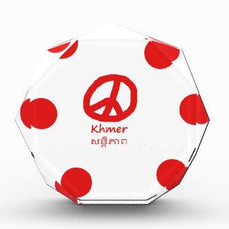 Khmer-Sprache und Friedenssymbol-Entwurf Auszeichnung