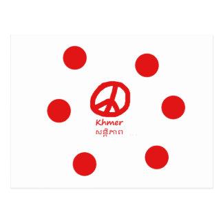 Khmer-Sprache und Friedenssymbol-Entwurf Postkarte
