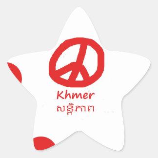 Khmer-Sprache und Friedenssymbol-Entwurf Stern-Aufkleber