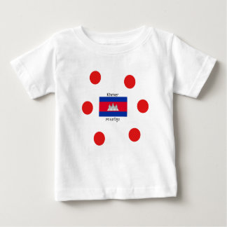 Khmer-Sprache und Kambodschaner-Flaggen-Entwurf Baby T-shirt