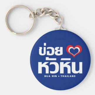 Khoi Huk (i-Herz/-Liebe) Hua Hin ❤ Thailand Schlüsselanhänger