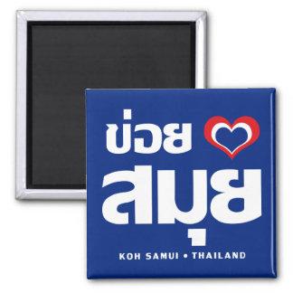Khoi Huk (i-Herz/-Liebe) KOH Samui ❤ Thailand Quadratischer Magnet