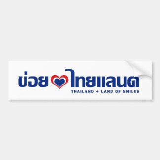 Khoi Huk (i-Herz/-Liebe) Thailand ❤ thailändisches Autoaufkleber