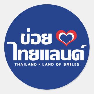 Khoi Huk (i-Herz/-Liebe) Thailand ❤ thailändisches Runder Aufkleber