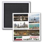 Kilowatt - Kuwait - Mosaik - Collage Quadratischer Magnet