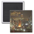 Kilowatt - Kuwait-Stadt bis zum Nacht Quadratischer Magnet