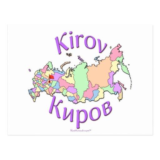 Kirow Russland Postkarte