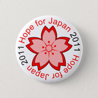 Kirschblüte-Blumenhoffnung für Runder Button 5,7 Cm