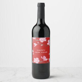 Kirschblüte - guten Rutsch ins Neue Jahr Weinetikett