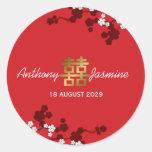 Kirschblüten-doppeltes Glück-chinesische Hochzeit Stickers