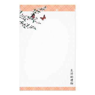 """Kirschblüten-Schmetterlingspfirsich """"Geschenk des Briefpapier"""