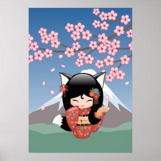 Kitsune Kokeshi Puppe - schwarzer Poster