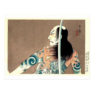 Klassische japanische legendäre postkarte