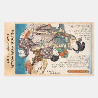 Klassische Vintage ukiyo-e zwei japanische Damenku Sticker
