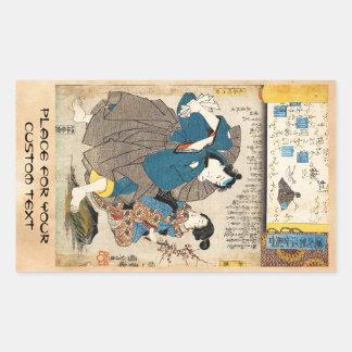 Klassischer Vintager ukiyo-e Geisha und Samurai Rechteckiger Aufkleber