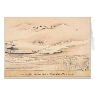Klassisches Vintages orientalisches waterscape Karte