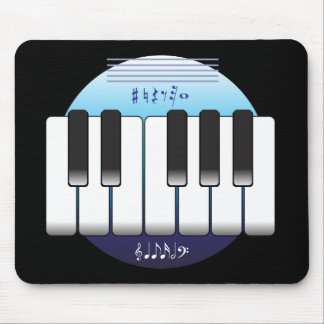 Klavier-Kugel Mousepad