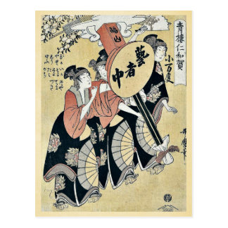 Kleine Festivallaterne durch Kitagawa, Utamaro Postkarte