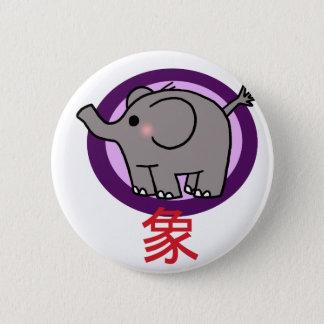 Kleiner Elefant Runder Button 5,1 Cm