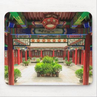 Kleiner wilder Gans-Tempel, China Mousepad