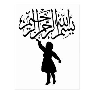 Kleines KinderSilhouette islamisches Bismillah Postkarte