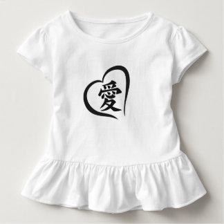 Kleinkind-Rüsche-T-Stück KANJI-HERZ Kleinkind T-shirt