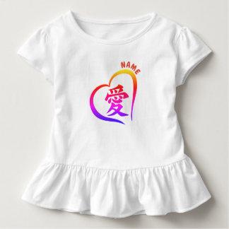 Kleinkind-Rüsche-T-Stück mit KUNDENGERECHTEM KANJI Kleinkind T-shirt