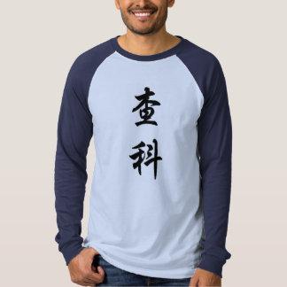 Klemme T-Shirt