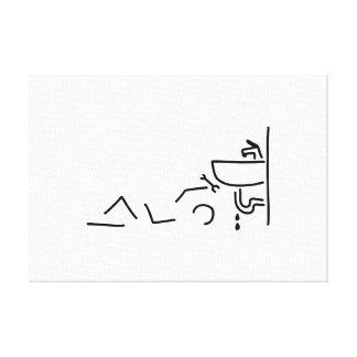 klempner heimwerker wasser leinwanddruck