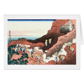 Klettern auf dem Fujisan Katsushika Hokusai Karte