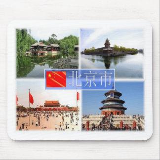 KN-China - Peking - Garten von harmonischem Mousepad