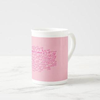 arabisch porzellan tassen arabisch tassen designs. Black Bedroom Furniture Sets. Home Design Ideas