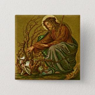 Knopf: Joshua-1:9 Bild Quadratischer Button 5,1 Cm