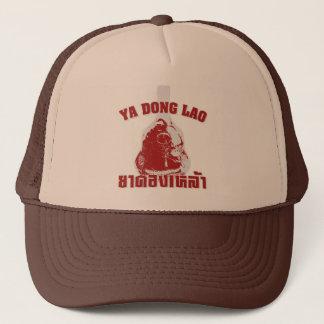Kobra-Schlange gegen Skorpions-Whisky… Yadong Lao Truckerkappe