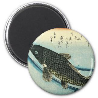 Koi (Karpfen) - Hiroshiges japanischer Fisch-Druck Kühlschrankmagnet