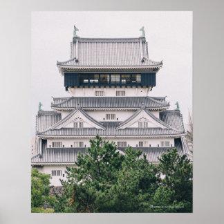 Kokura-Schloss-Plakat Poster