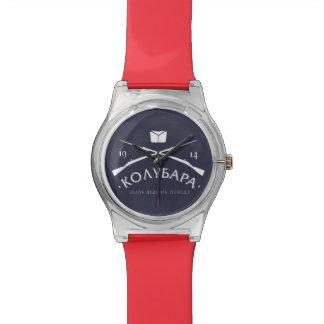 Kolubara Armbanduhr