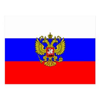 Kommandant - herein - Leiter von Russland, Postkarte